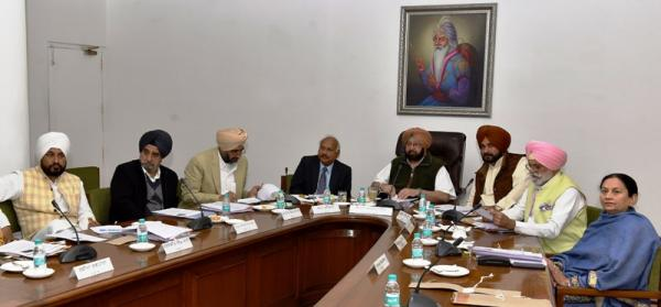 Cabinet sub committee formed for regularisation of unauthorised colonies