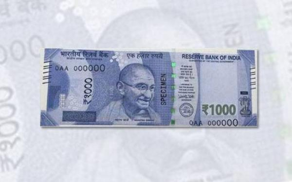 No plan to re-introduce Rs. 1,000 note; don't withdraw more money than needed: Govt.