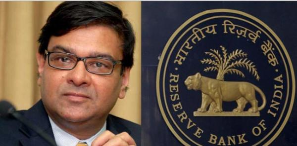 RBI's image dented beyond repair post demonetisation, bank staff write to Chief Urjit Patel