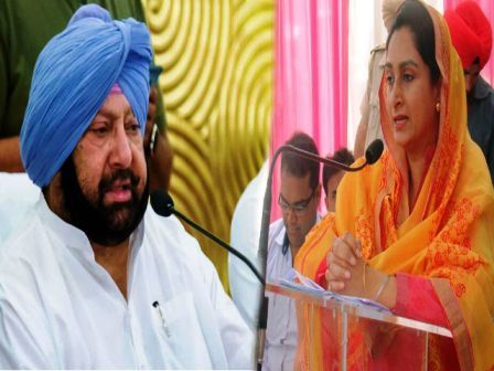 Harsimrat's bid to exploit Sikh sentiments is Shameful & ridiculous: Amarinder