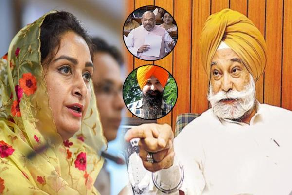 Why Harsimrat Badal has not yet resigned from the cabinet? - Bir Devinder Singh