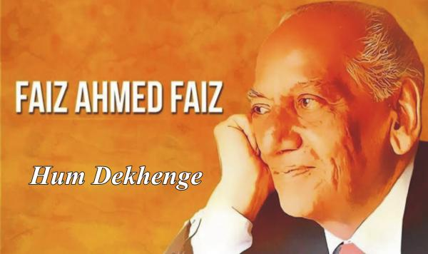 Is Faiz's Poem 'Hum Dekhenge' Anti-Hindu?