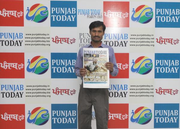 Punjab Today weekly newsmag launched, print edition rides success of group's twin portals