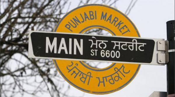 The Punjabi Language In Canada