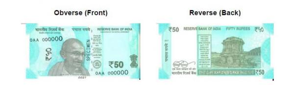 RBI announces new Rs 50 currency note
