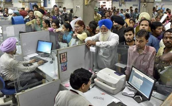 Banks in Punjab to open on March 30-31; From 3rd April, two days a week