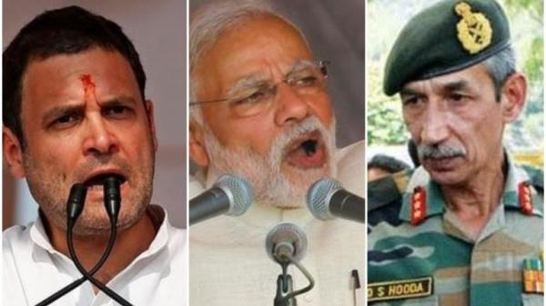 Surgical Strikes: Modi attack on Congress destroyed Vajpayee's legacy of surgical strikes, hurts army veterans who were part of such actions