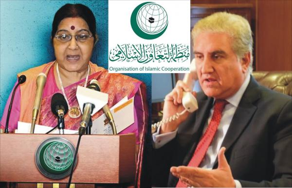 Pak skips OIC meet in protest against invite to India's Sushma