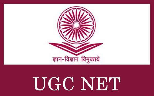 UGC NET 2018 : Exam date announced, pattern changed