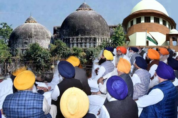 AYODHYA VERDICT: Why the Sikhs are angry and the reasons for their confusion