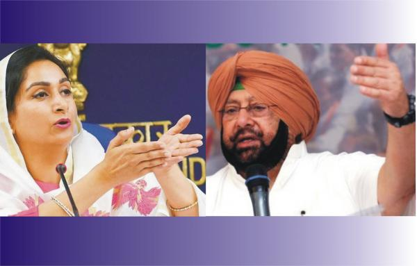 Harsimrat should avoid putting her foot in her mouth again-n-again: Amarinder