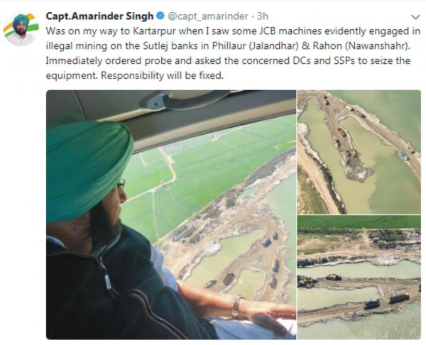 Amarinder sees sand mafia from the air, orders action; someone grabs a camera, clicks pictures of CM in action