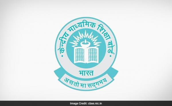 CBSE To Allow Answer Books Scrutiny; Schedule and modalities