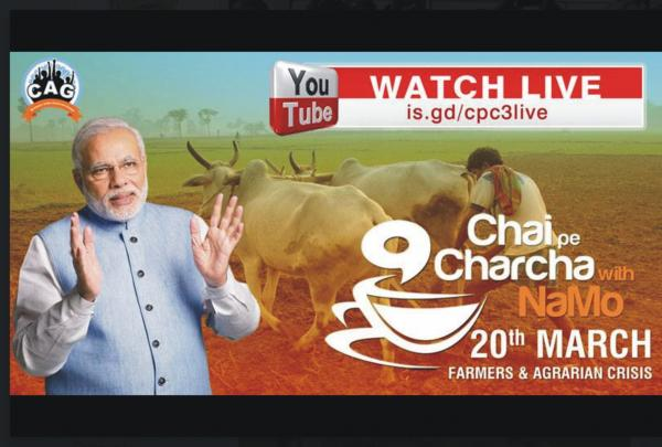 Meet Mankar. Sorry, he's dead. Modi met him, though - for Chai Pe Charcha