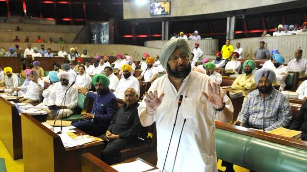 Punjab Vidhan Sabha's winter session dates announced
