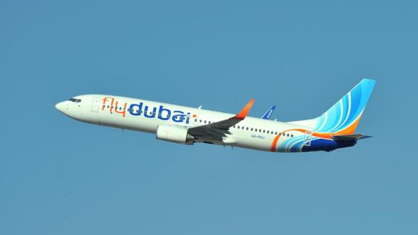 Flydubai flight crashes in Russia, killing 62