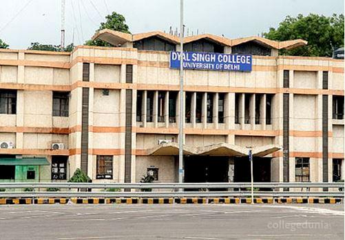 HRD minister blocks move to change Dyal Singh College name