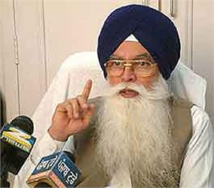 Kirpal Singh Badungar appointed as SGPC President for second time