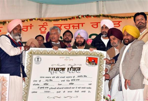 Amarinder clears 1.15 Lakh more farm debt waiver cases worth Rs. 580 crore