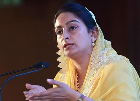 Why Harsimrat Badal is silent on the move to change the name?
