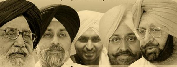PUNJAB POLITICIANS GANG UP - TO REMAIN SILENT