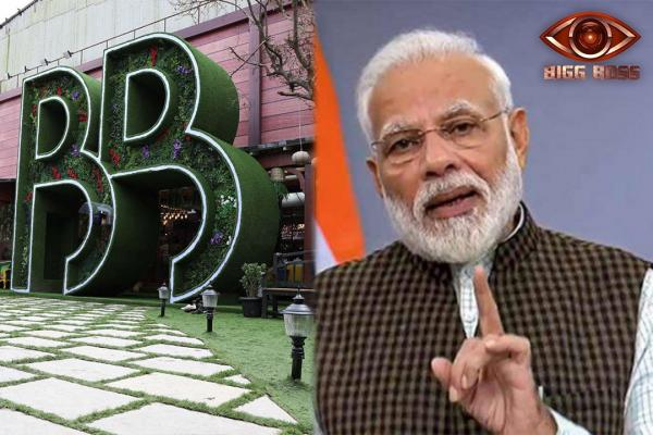 Why is Prime Minister Modi behaving like Bigg Boss?