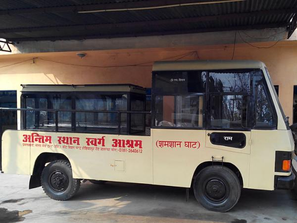Government initiates free mortuary van services – Brahm Mohindra