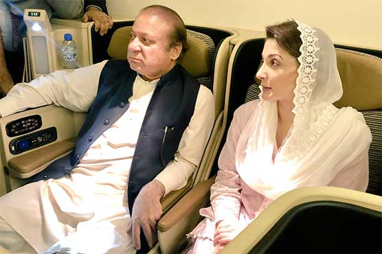 Nawaz Sharif, daughter Maryam's jail term suspended; to be released