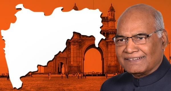 Imposition of President's rule in Maharashtra is unconstitutional
