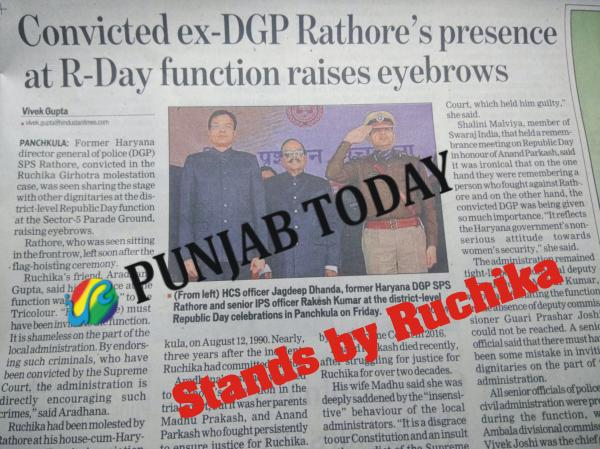 Ruchika Girhotra's molester Rathore shares pride of place at R-Day function. Raise your voice pl.