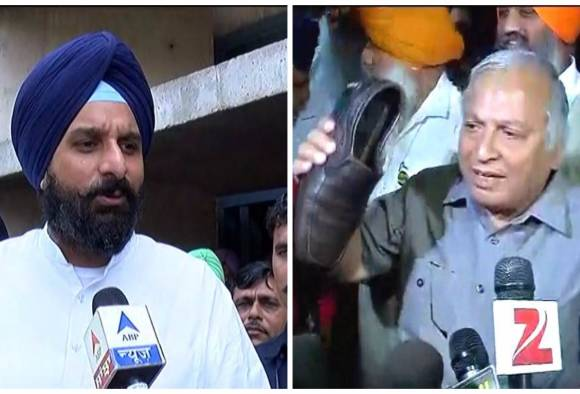 Shoe Thrown At  Majithia Inside Assembly